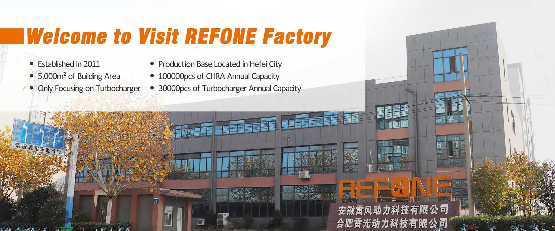 Refone Factory